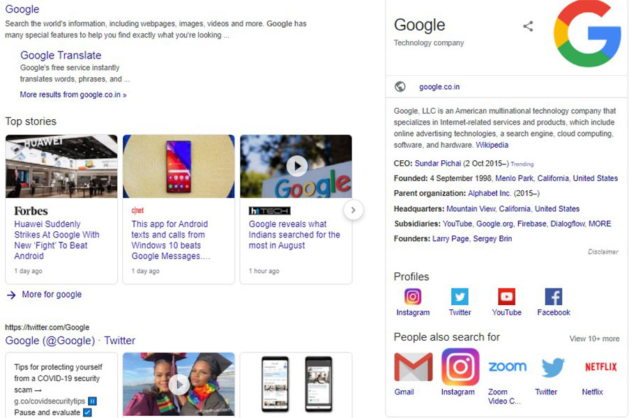 google knowledge panel, update google knowledge panel, local google knowledge panel, benefits of google knowledge panel, how to update google knowledge panel